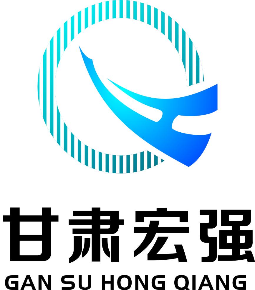 甘肃宏强工程检测有限公司