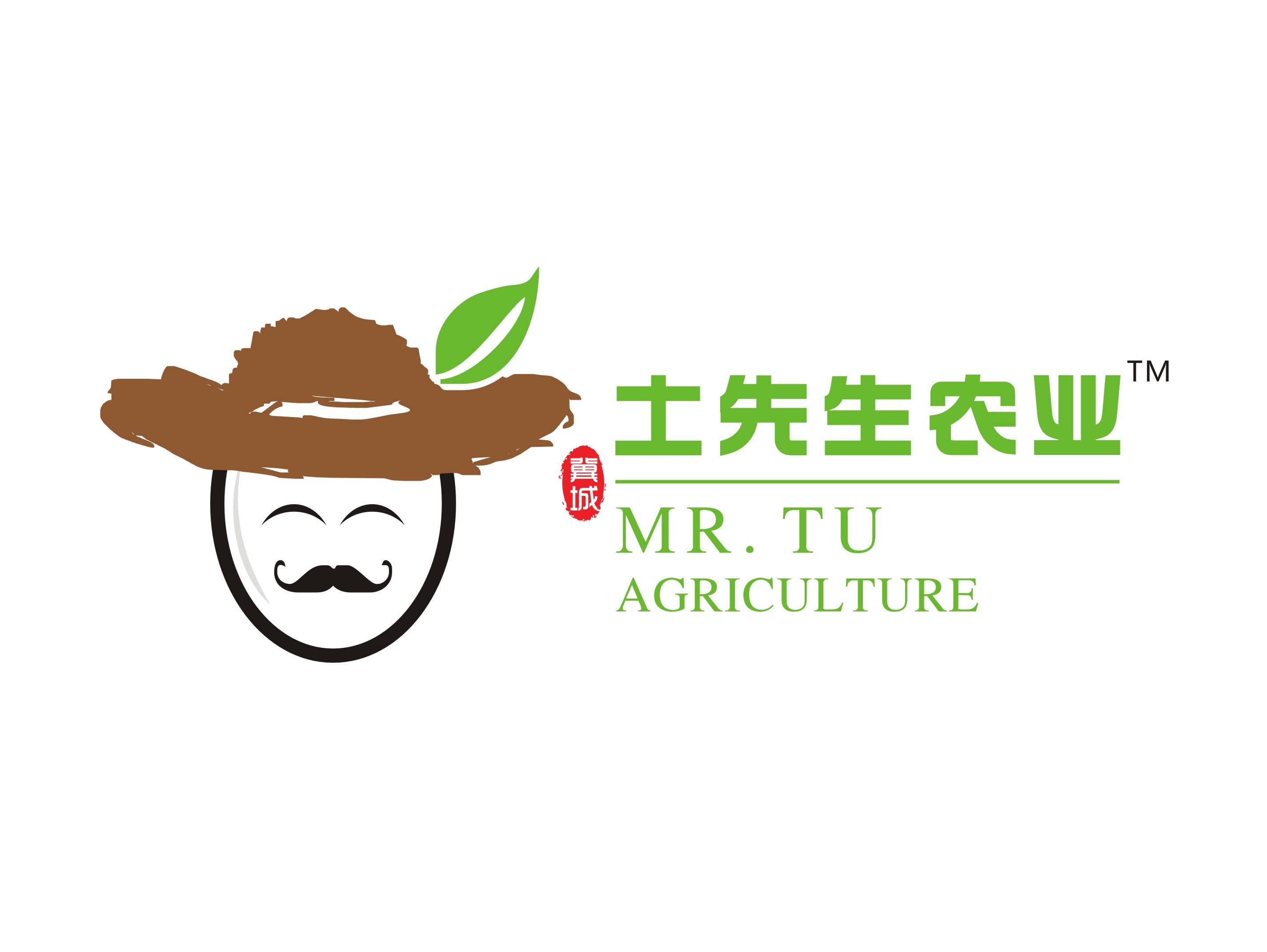甘肃冀城土先生农业有限公司