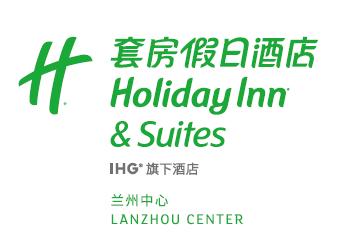 兰州格美酒店管理有限公司兰州中心套房假日酒店