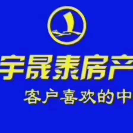 兰州宇晟泰房产中介有限公司