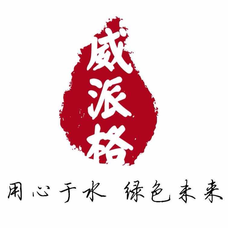 上海威派格智慧水务股份有限公司兰州分公司