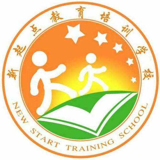 兰州陇原新起点教育培训学校有限公司