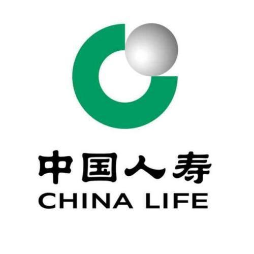 中国人寿保险股份有限公司兰州市分公司第二营销服务部